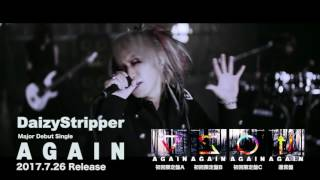 DaizyStripper/「AGAIN」(Short ver.)