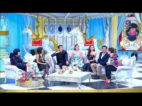 3 แซ่บ | 4 นักแสดงจากละคร นางร้ายที่รัก, ความน่ารักของ น้องโสน - น้องมายู | 27-09-58 | TV3 Official