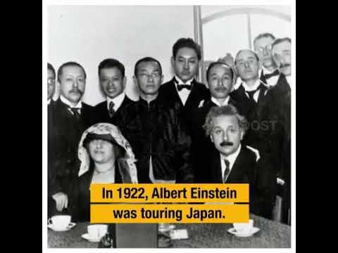 Einstein Once Said......