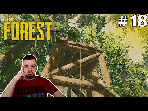 BUDUJEMY WIEŻE #18 - The Forest Z EKIPĄ 2 /w VERTEZ & DRAKE & ULAŚKA | SWIATEK