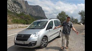 Тест Opel Combo Life в горах.  Хватит ли мотора?