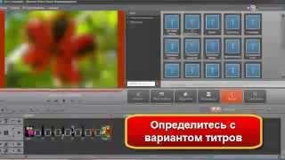 Как сделать слайд шоу из фотографий. Movavi Video Suite(http://dohod2011.ru/?p=5570 Не менее популярный вопрос чем создание видео – как сделать слайд шоу из фотографий . Програ..., 2015-07-01T10:36:38.000Z)