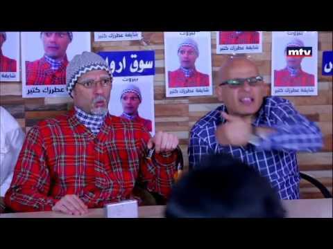 Mafi Metlo - 05/05/2016 - Abu Riad - Part 2