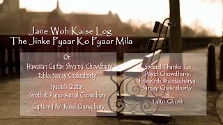 Jaane Woh Kaise By Shyamal Chowdhury | On Electric Hawaiian Guitar