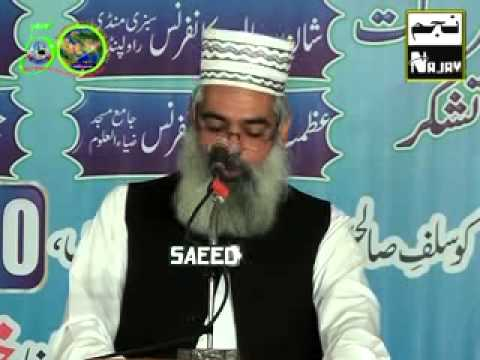 Jamia Rizvia Zia Ul Uloom 23 march Golden Jobly program part 1