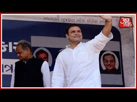 "Rahul's Agenda For Gujarat Poll Makes People Afraid Of Naming Children ""Vikas"""