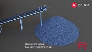 ДСК для производства песка.роторная дробилка для производства щебня, ленточный конвейер воздушный