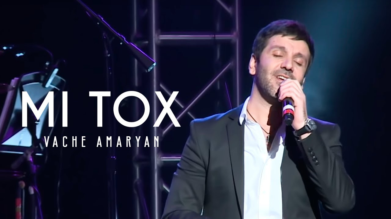 Vache Amaryan - Mi Tox 2019 // Official Music Video // Full HD //
