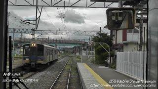 快速八幡平05(好摩→盛岡~front window view)