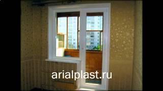 Окна пвх ремонт ариал пласт(, 2015-07-07T10:19:29.000Z)