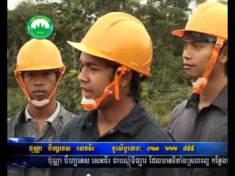 Khmer Property News Program [video #32]