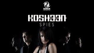 Kosheen - Spies (Official Teaser Video)
