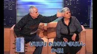 Kisabac Lusamutner anons 20.02.12. Mama, Qocharyann Ov A