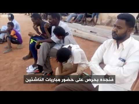 football Sudan  - نشر قبل 7 ساعة