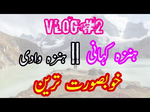Vlog#2| Travel to Northern Areas of Pakistan| Day Two| Birthday at Babusar