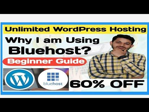 Best Unlimited WordPress hosting for Beginner website : Bluehost Step By Step
