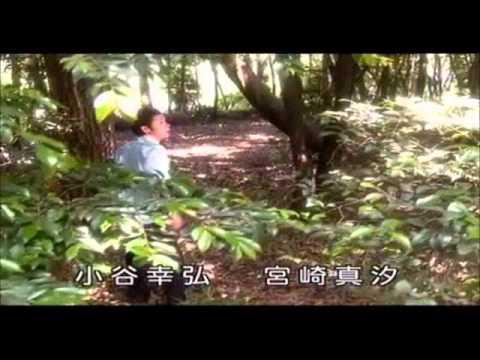 キッズ・ウォー5/主題歌