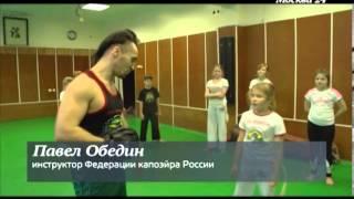 """""""Познавательный фильм"""": Капоэйра"""