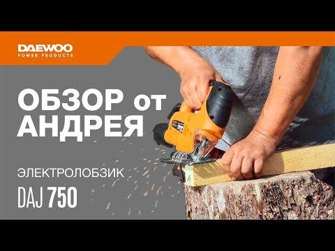 Электролобзик DAEWOO DAJ 750
