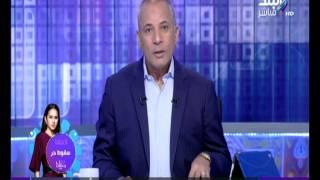 بالفيديو| أحمد موسى عن سجن «المعزول مرسي»: سيكتب أنه كان دلدولا