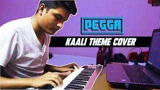 Kaali Theme Cover ( Petta ) - Ayman rocky | Anirudh ravichander
