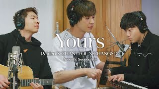 Cover images 레이든X찬열X창모 'Yours' Acoustic Session Video #Raiden #CHANYEOL #CHANGMO