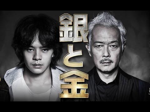 full  Gin to Kin Live Action Drama 2017