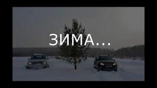 видео Тюнинг для бездорожья Рено Дастер: подготавливаем авто и шины