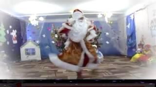 Заказ деда мороза и снегурочки(, 2014-12-01T00:24:35.000Z)
