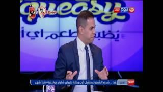 طارق السيد يحكي عن موقف طريف جداً  بينة وبين طارق السعيد وشادي محمد فى احد مباريات القمة