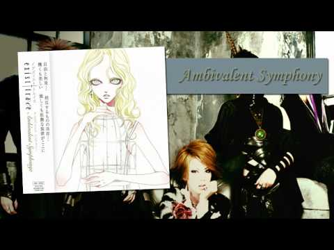 Клип exist†trace - AMBIVALENCE