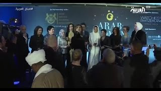 Honoring Arab women in London