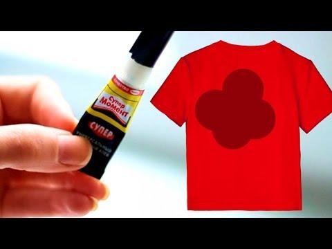 Как вывести супер клей с одежды