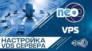видео виртуальный сервер