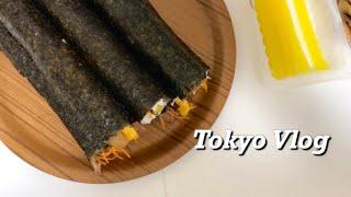[VLOG] 도쿄일상 브이로그 #43 | 김밥만들기 |…