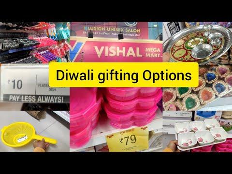 Vishal Mega Mart Diwali Shopping | Vishal Mega Mart Diwali Gifting Options | Buy 1 Get 1 Free | Sale