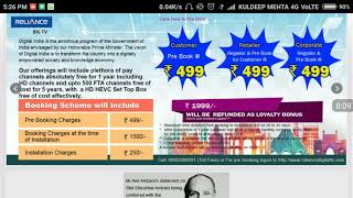 Reliance Big TV booking in three ways? Relince  BIG tv करे बुक तीन तरीके से 5 साल फ्री आल चनल!!!!