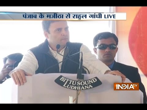 Rahul Gandhi Addresses a Rally in Punjab