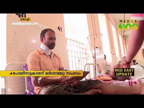 ADGPയുടെ മകളുടെ മർദ്ദനമേറ്റ ഗവാസ്കറുടെ അറസ്റ്റ് ഹൈക്കോടതി തടഞ്ഞു
