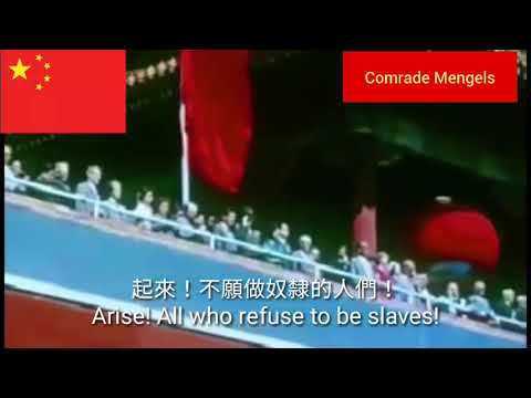National Anthem of China - March of the Volunteers