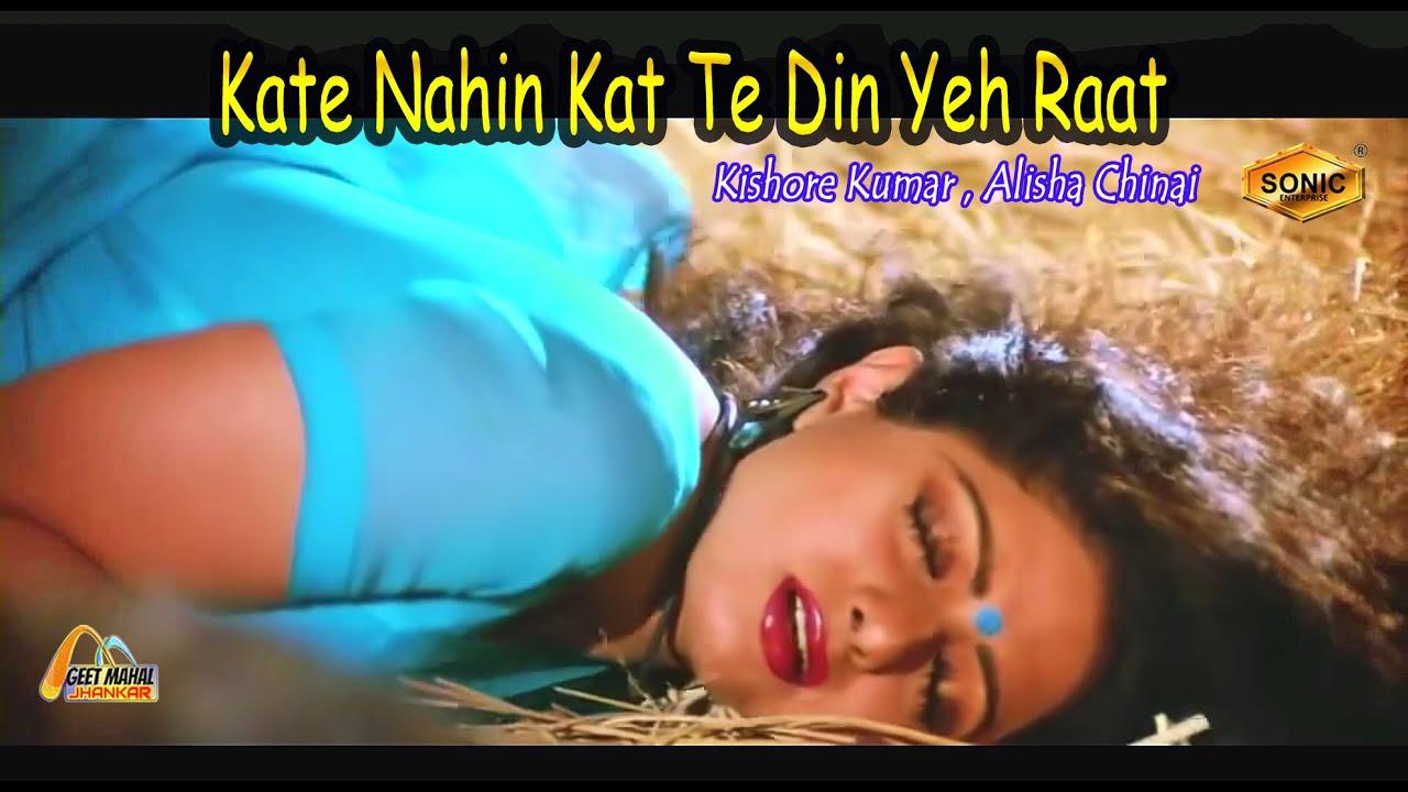 kate nahi katate ye din ye raat | Sonic Jhankar | Mr India | Kishore Kumar | Alisha | Geet Mahal