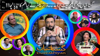 Gustakhiyan by Haroon Rafique - Season 01: Episode 30 -  Film Director On The Set  01.04.21