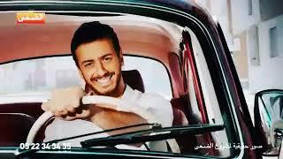 Gambar cover Intha muallim song singer by saad lambarred Amezing Whatapp stutes ☺