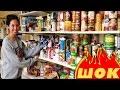Бесплатная Еда в Америке для Всех (Food Bank) США 2016