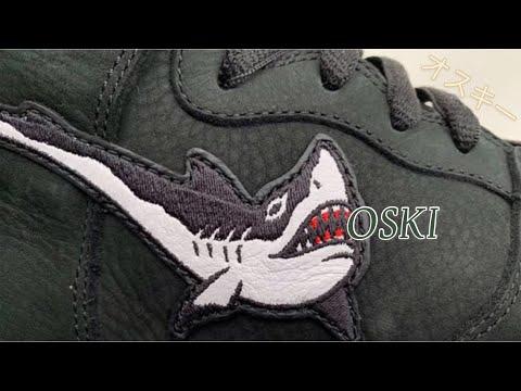 NIKE SB DUNK HIGH OSKI SHARK Oskar Rozenberg REVIEW・ナイキ SB ダンク ハイ オスキー オスカー ローゼンバーグ [スニーカーsneakers]
