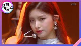 Gambar cover Dun Dun - 에버글로우(everglow) [뮤직뱅크/Music Bank] 20200214