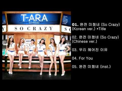 [DOWNLOAD/11th Mini Album] T-ARA (티아라) - So Good