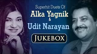 Download Mp3 Ho Jiya Maine Jiya Tujhko Diya | Udit Narayan | Alka Yagnik