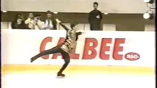Masakazu Kagiyama JPN - 1992 NHK Trophy SP