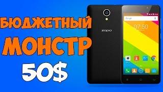 видео обзор-распаковка телефона ZOPO C2 (unboxing). Классный аппарат за 50